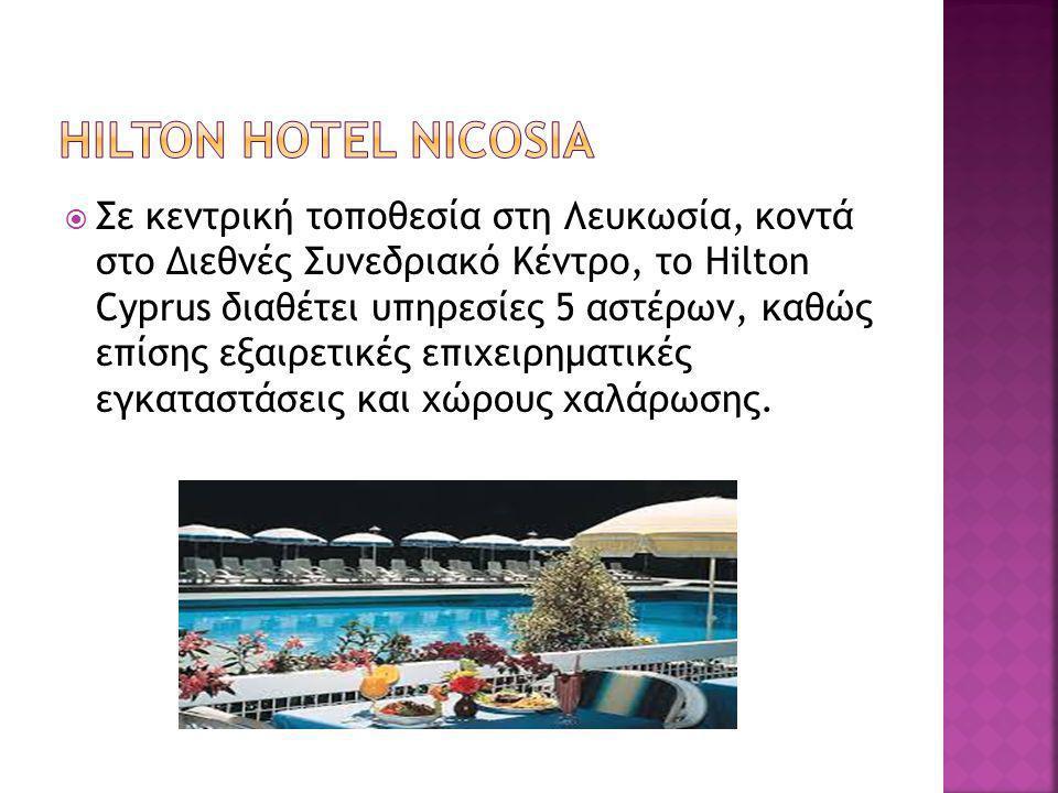 Hilton Hotel Nicosia