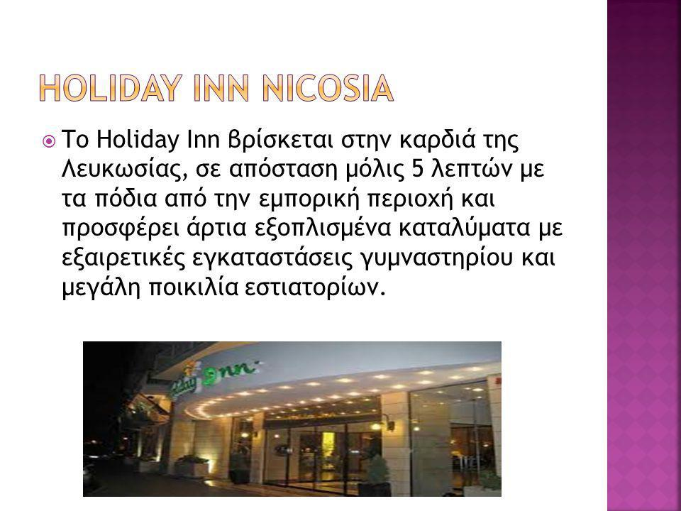 Holiday Inn Nicosia