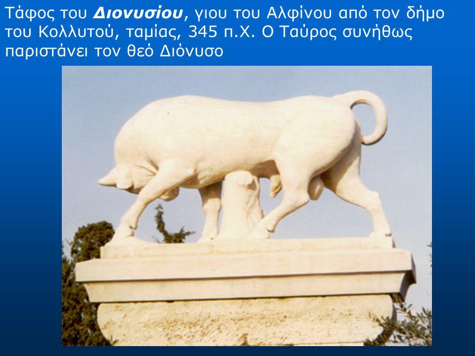 Τάφος του Διονυσίου, γιου του Αλφίνου από τον δήμο του Κολλυτού, ταμίας, 345 π.Χ.