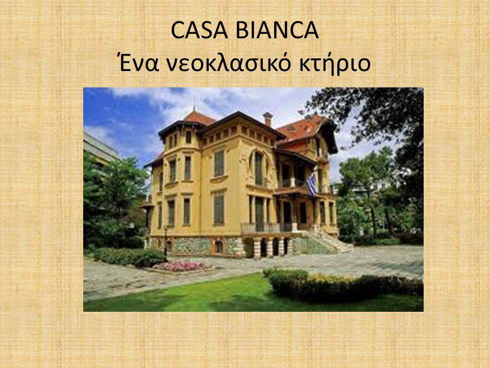 CASA BIANCΑ Ένα νεοκλασικό κτήριο