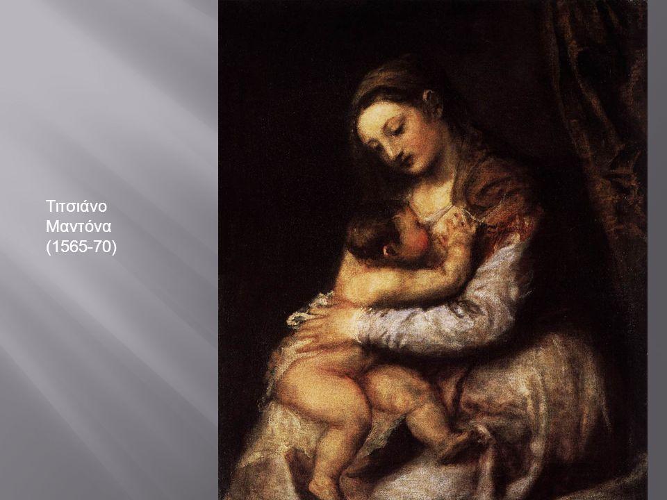Τιτσιάνο Μαντόνα (1565-70)