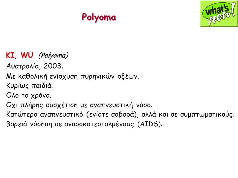 Polyoma KI, WU (Polyoma) Αυστραλία, 2003.