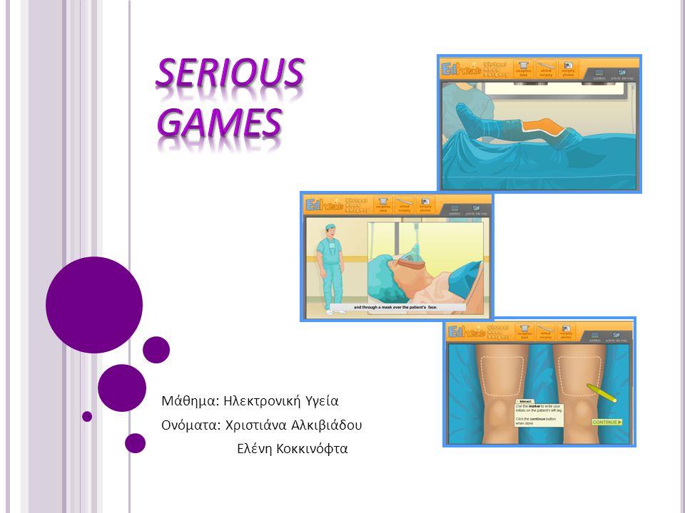 Serious Games Μάθημα: Ηλεκτρονική Υγεία Ονόματα: Χριστιάνα Αλκιβιάδου