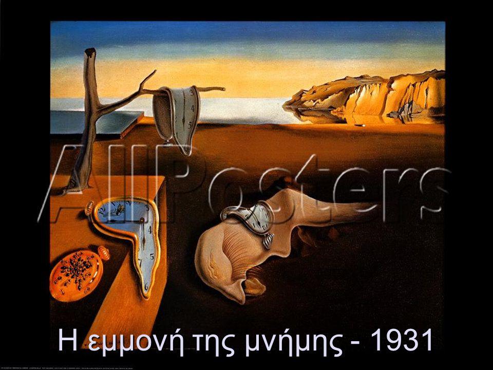 Η εμμονή της μνήμης - 1931
