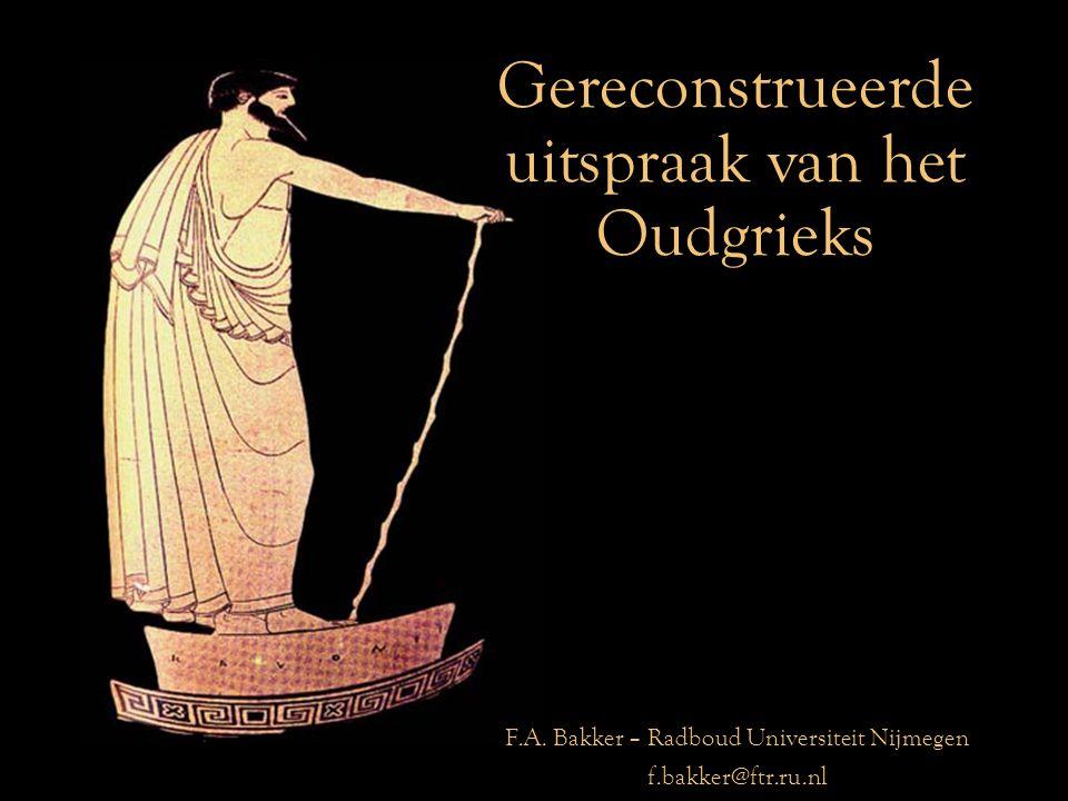 Gereconstrueerde uitspraak van het Oudgrieks