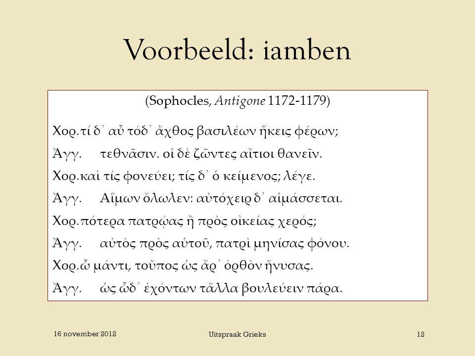 Voorbeeld: iamben