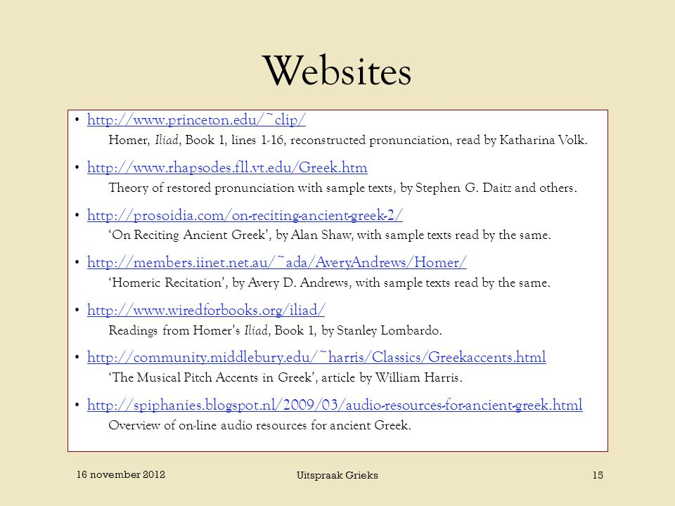 Websites http://www.princeton.edu/~clip/