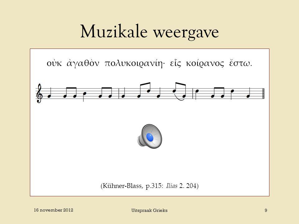 Muzikale weergave οὐκ ἀγαθὸν πολυκοιρανίη· εἷς κοίρανος ἔστω.