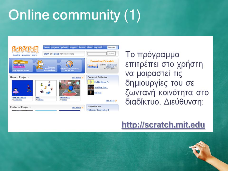 Online community (1)