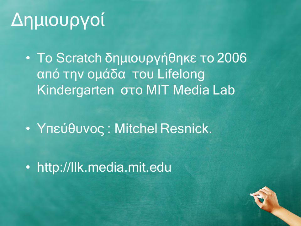 Δημιουργοί Το Scratch δημιουργήθηκε το 2006 από την ομάδα του Lifelong Kindergarten στο MIT Media Lab.