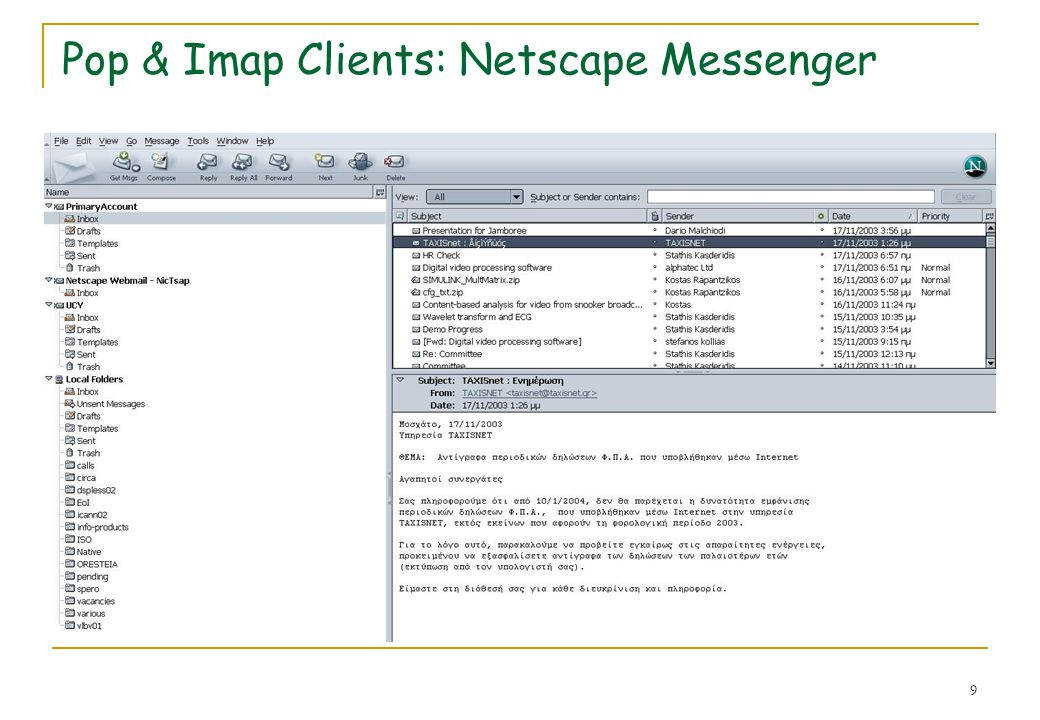 Pop & Imap Clients: Netscape Messenger
