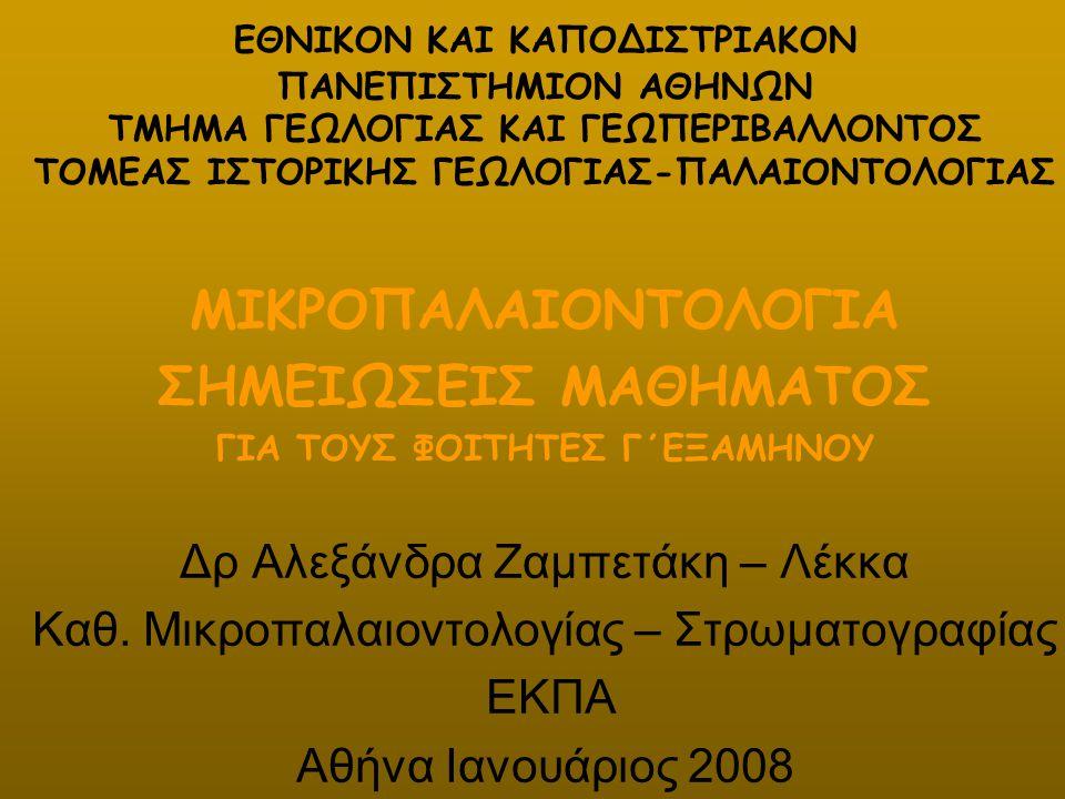 ΓΙΑ ΤΟΥΣ ΦΟΙΤΗΤΕΣ Γ΄ΕΞΑΜΗΝΟΥ