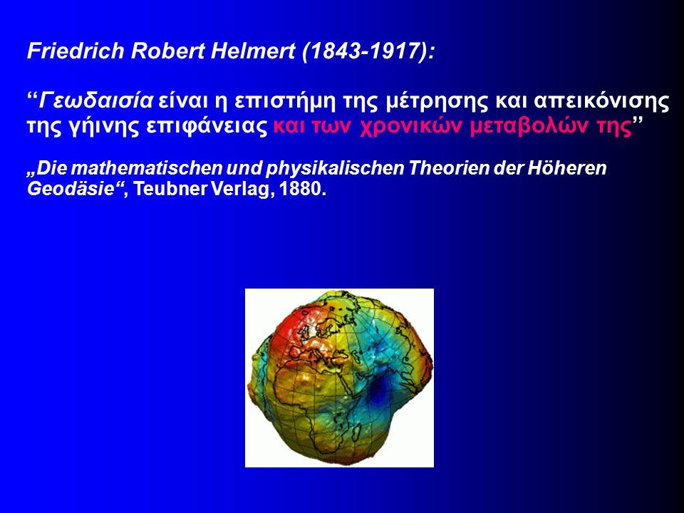 Friedrich Robert Helmert (1843-1917):
