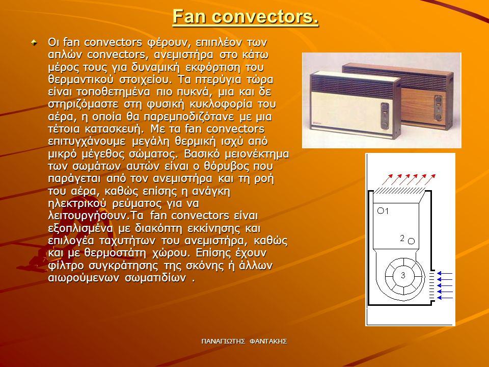 Fan convectors.