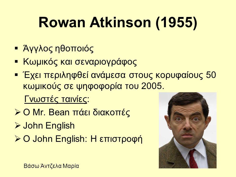 Rowan Atkinson (1955) Άγγλος ηθοποιός Κωμικός και σεναριογράφος