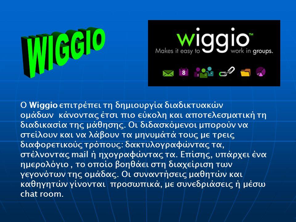 WIGGIO