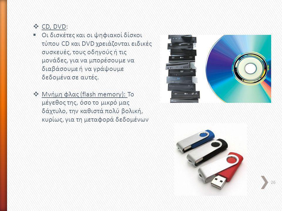 CD, DVD: