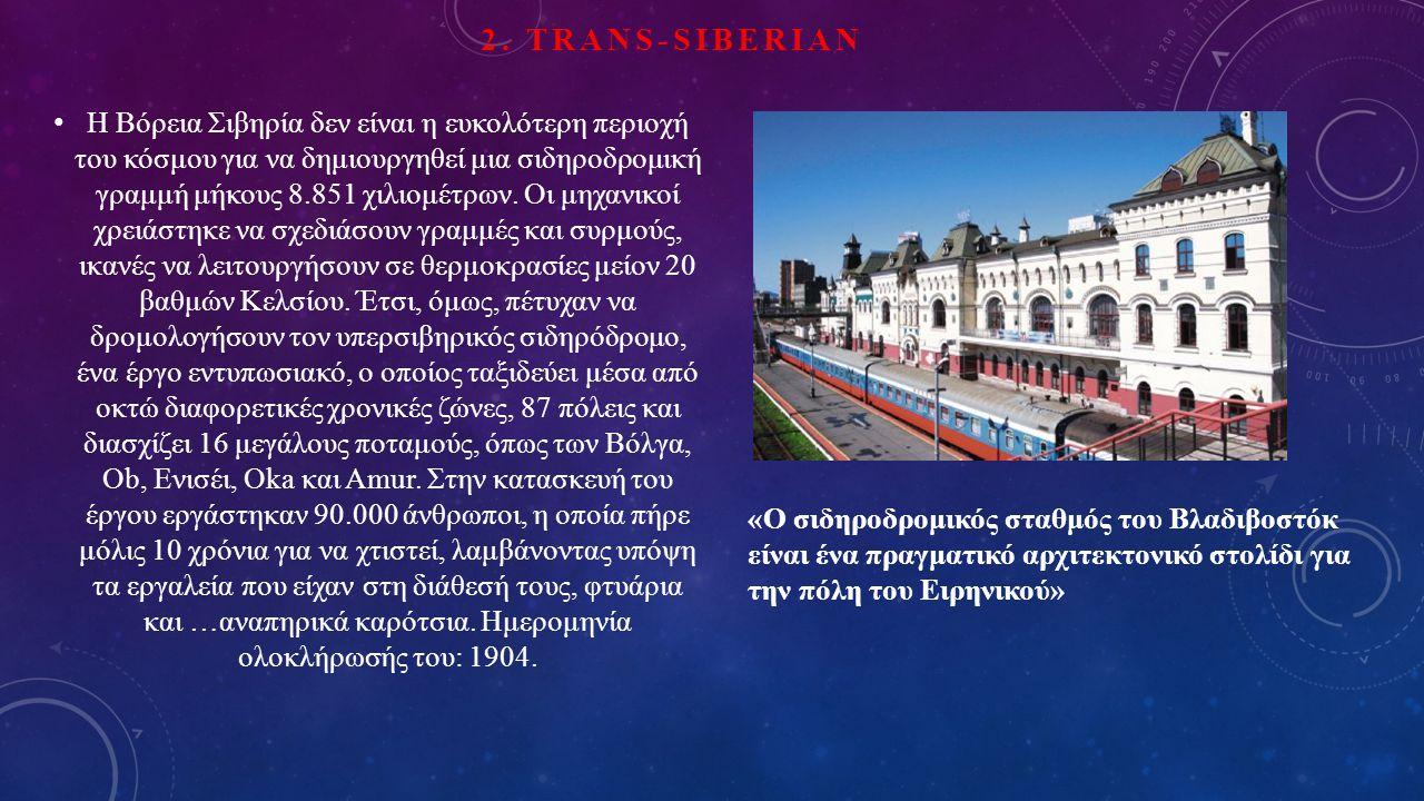 2. Trans-Siberian