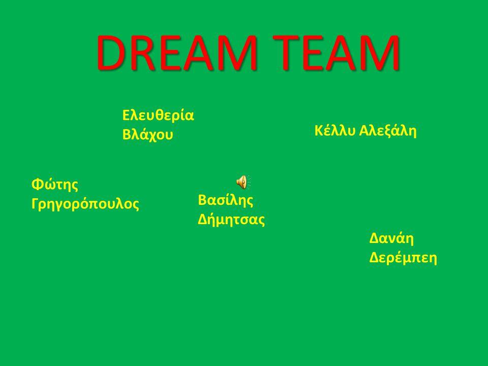 DREAM TEAM Ελευθερία Βλάχου Κέλλυ Αλεξάλη Φώτης Γρηγορόπουλος