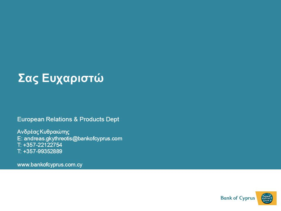 European Relations & Products Dept