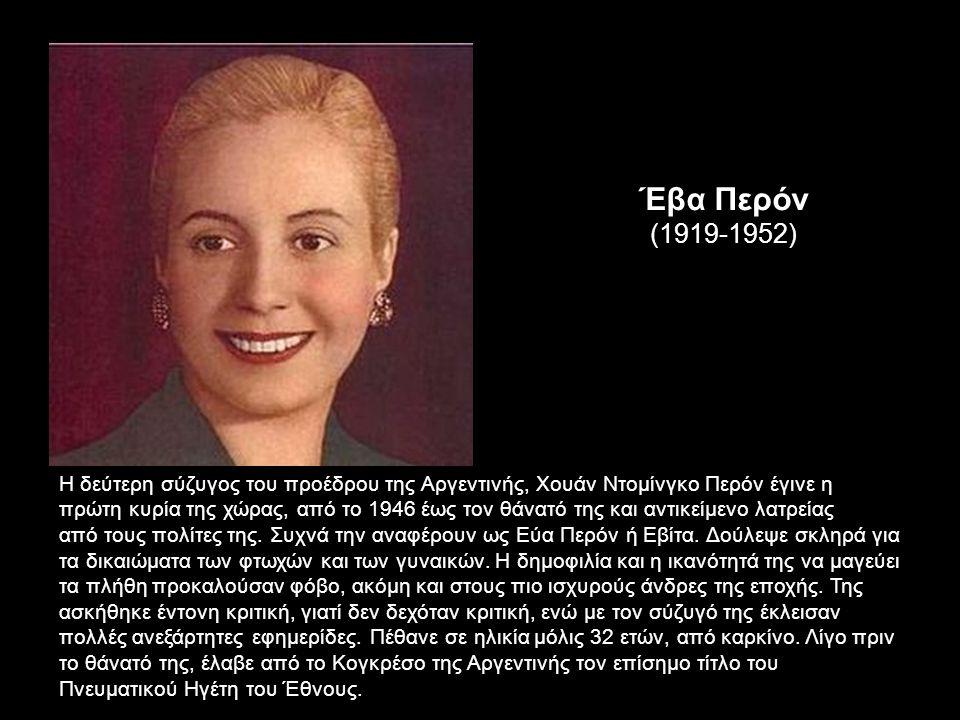 Έβα Περόν (1919-1952)