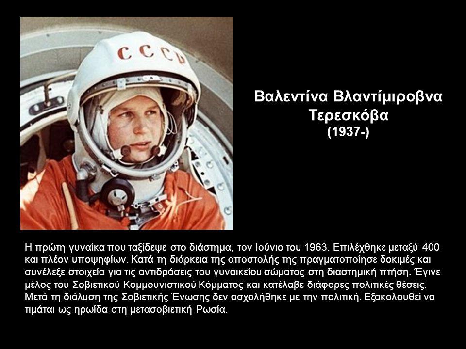 Βαλεντίνα Βλαντίμιροβνα Τερεσκόβα