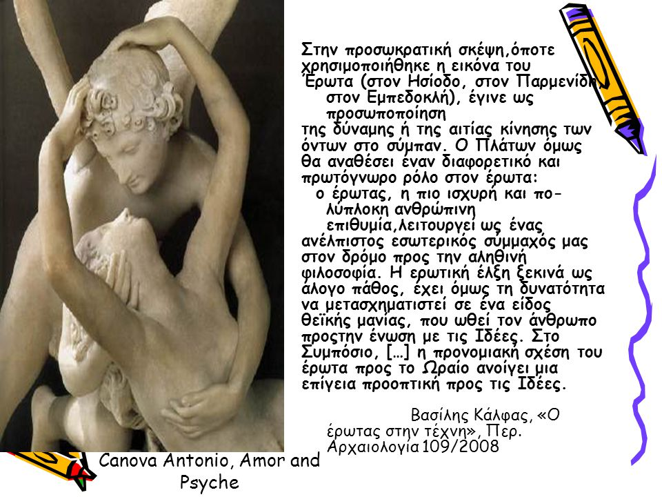 Canova Antonio, Amor and Psyche
