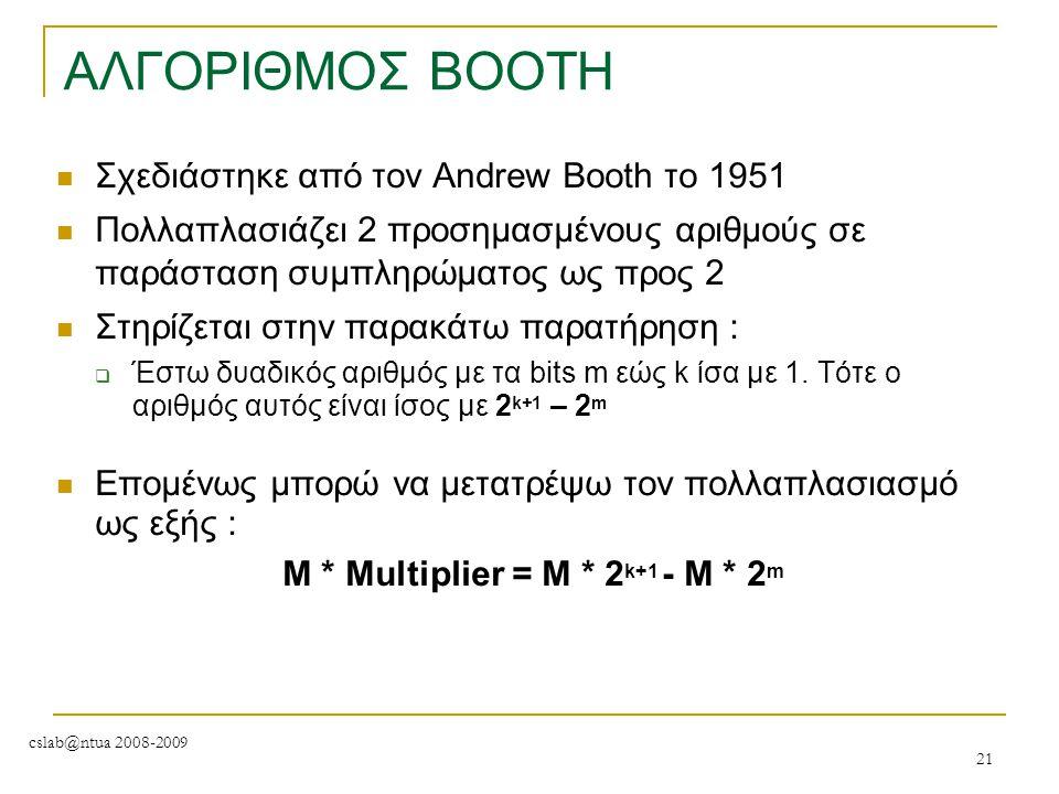 Μ * Multiplier = M * 2k+1 - M * 2m