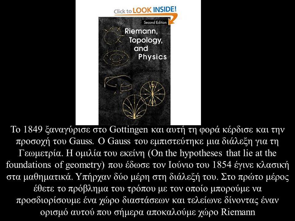 Το 1849 ξαναγύρισε στο Gottingen και αυτή τη φορά κέρδισε και την προσοχή του Gauss.