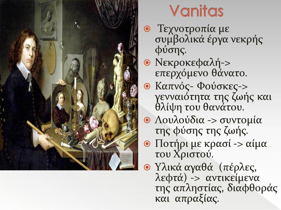 Vanitas Τεχνοτροπία με συμβολικά έργα νεκρής φύσης.