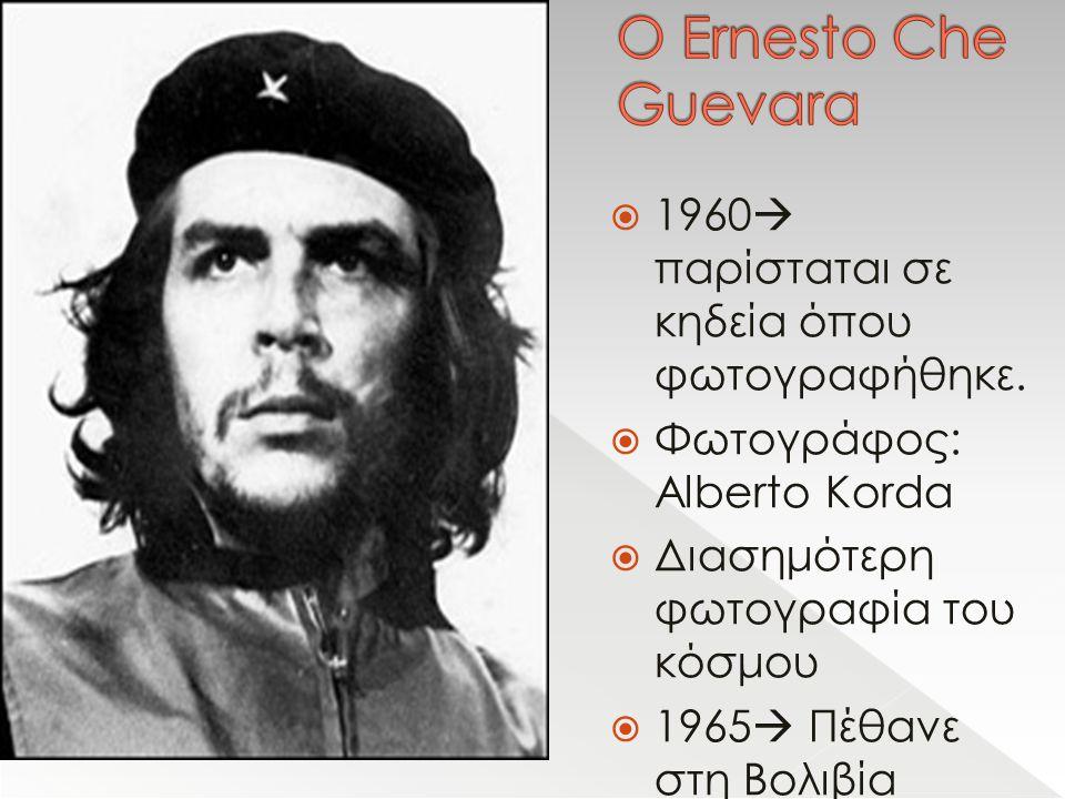 Ο Ernesto Che Guevara 1960 παρίσταται σε κηδεία όπου φωτογραφήθηκε.