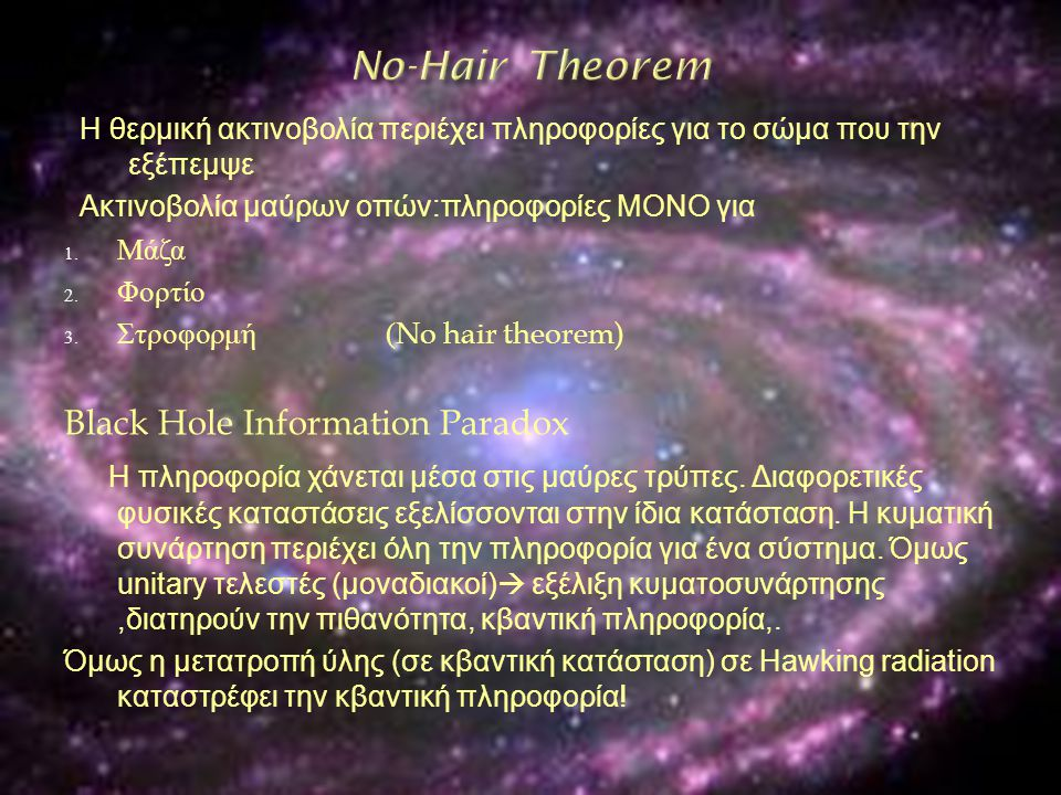 No-Hair Theorem Black Hole Information Paradox