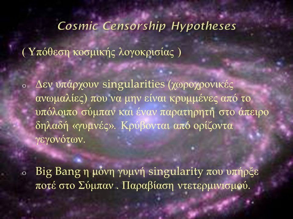Cosmic Censorship Hypotheses