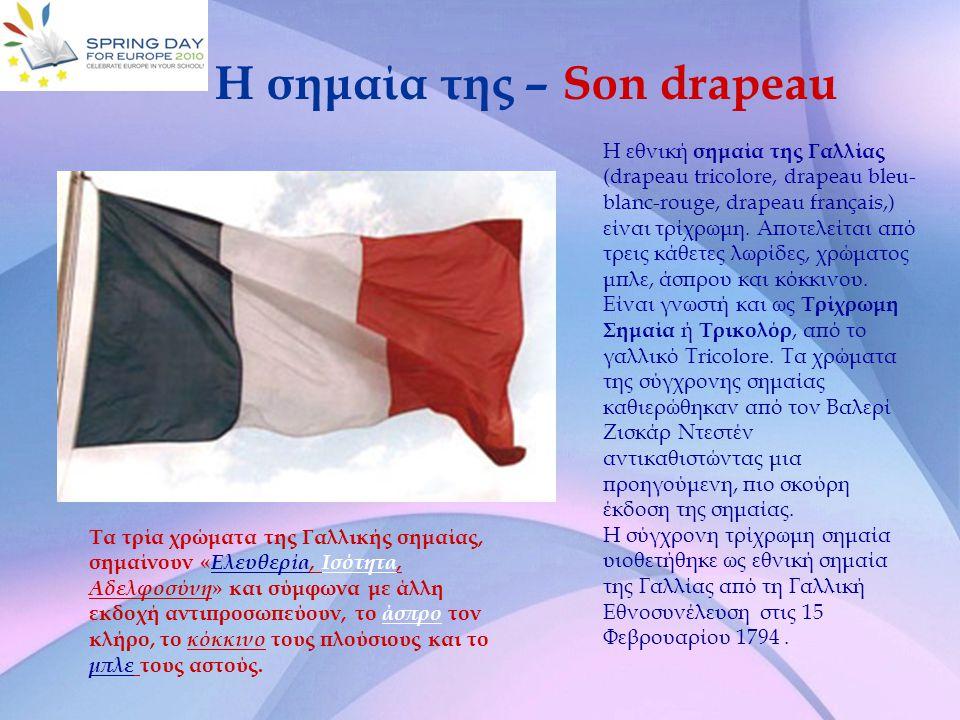 Η σημαία της – Son drapeau