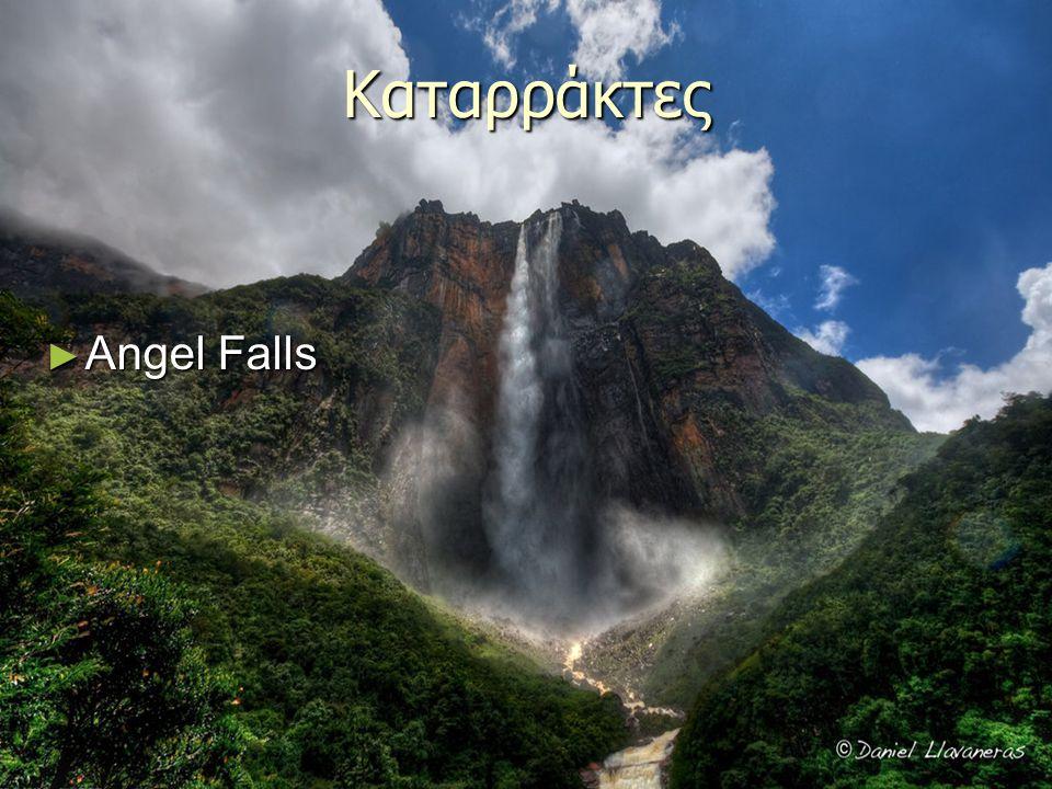Καταρράκτες Angel Falls