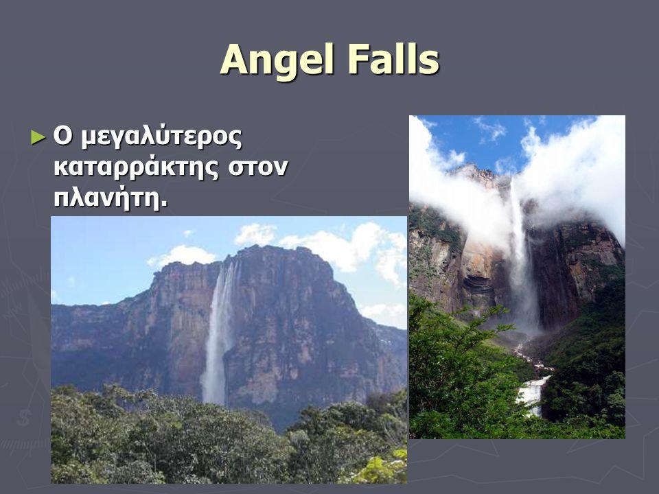Angel Falls Ο μεγαλύτερος καταρράκτης στον πλανήτη.