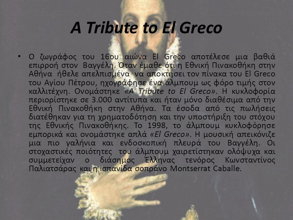 A Tribute to El Greco