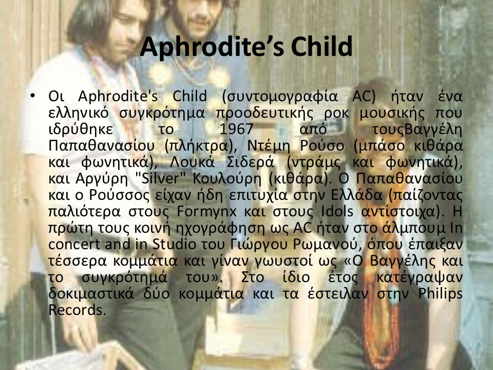 Aphrodite's Child