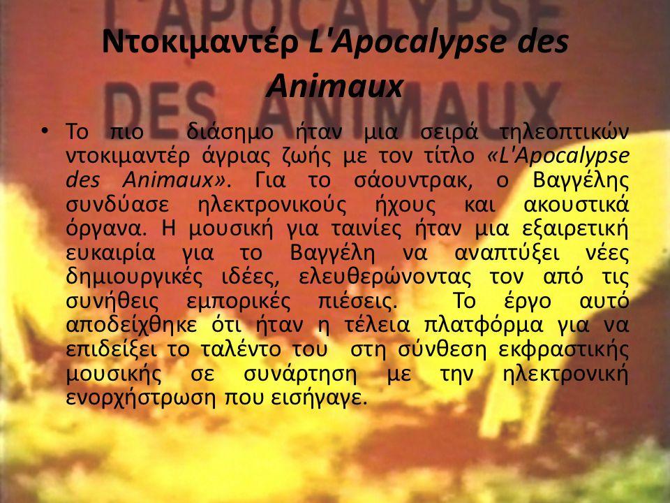 Ντοκιμαντέρ L Apocalypse des Animaux