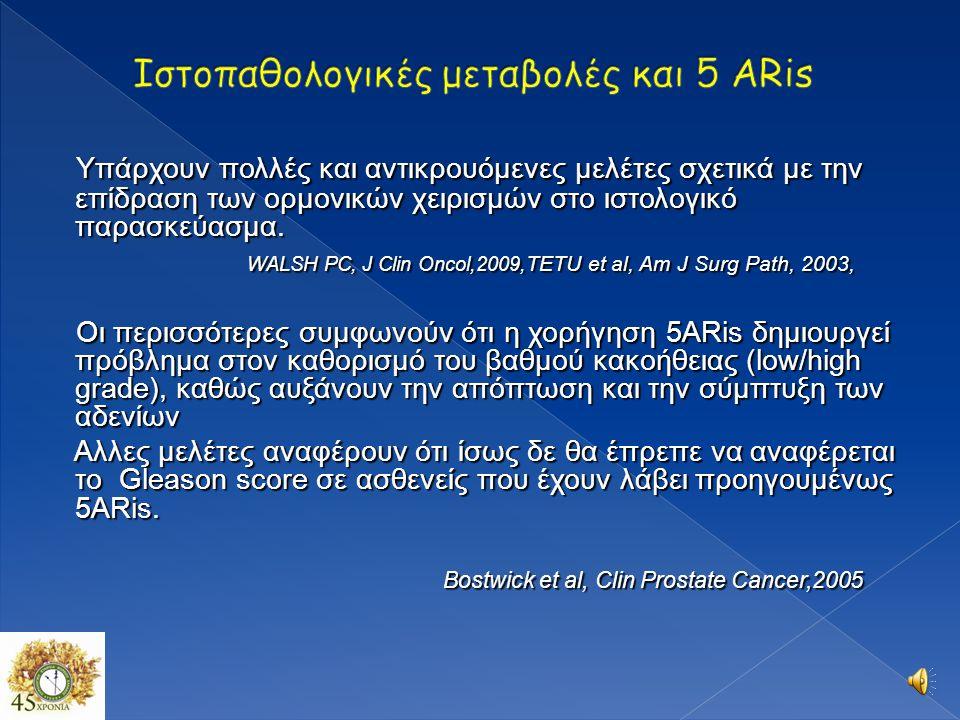 Ιστοπαθολογικές μεταβολές και 5 ARis