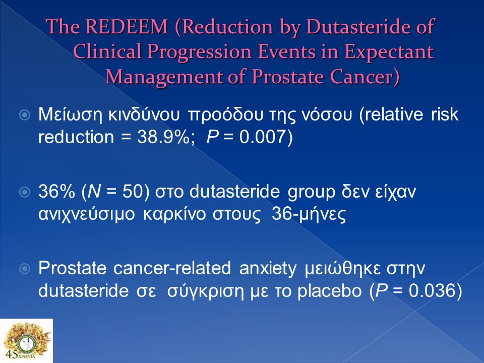 The REDEEM (Reduction by Dutasteride of Clinical Progression Events in Expectant Management of Prostate Cancer)