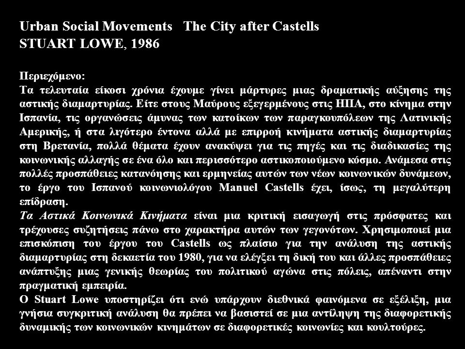 Urban Social Movements The City after Castells STUART LOWE, 1986