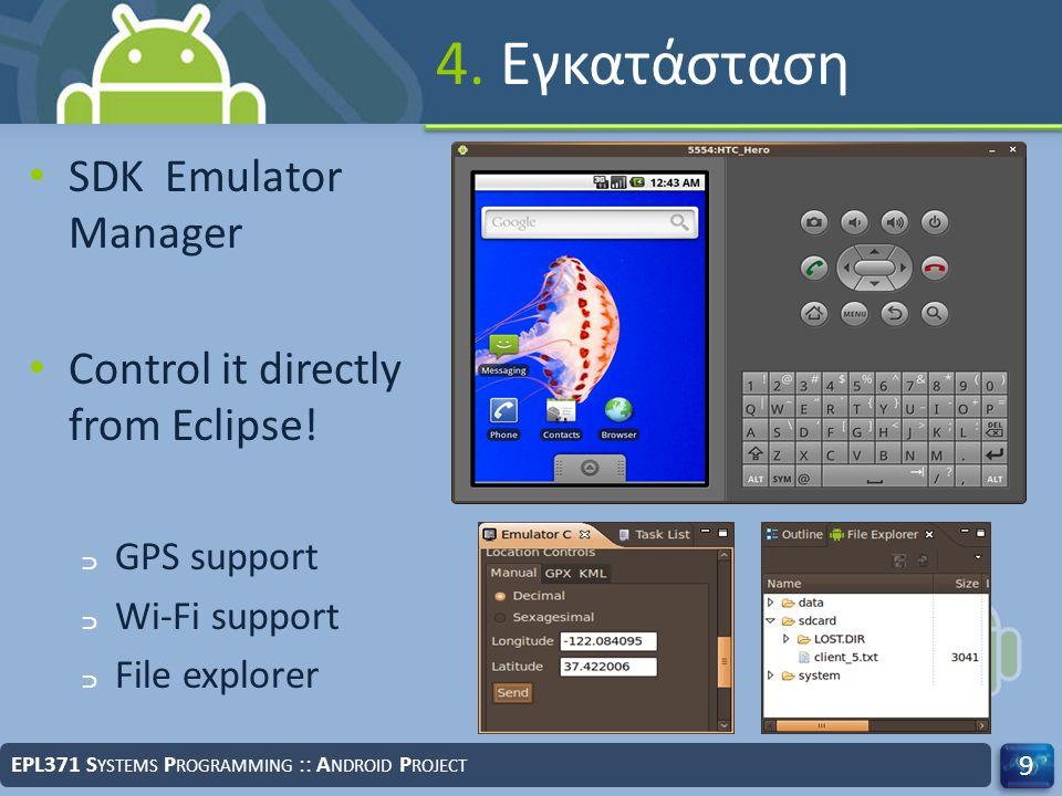4. Εγκατάσταση SDK Emulator Manager Control it directly from Eclipse!