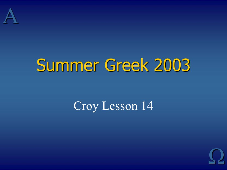 Summer Greek 2003 Croy Lesson 14