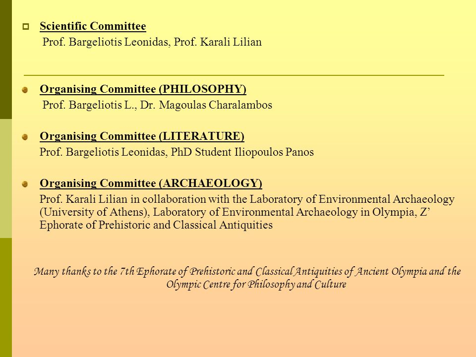 Scientific Committee Prof. Bargeliotis Leonidas, Prof. Karali Lilian. Organising Committee (PHILOSOPHY)