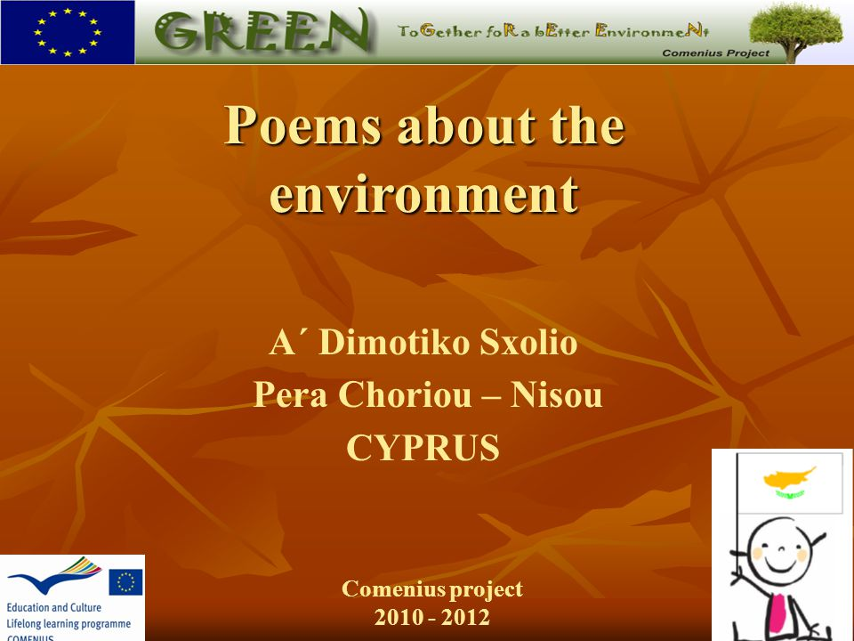 Poems about the environment