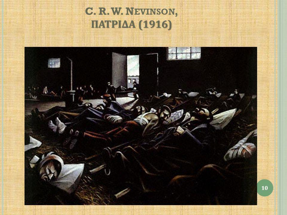 C. R. W. Nevinson, ΠΑΤΡΙΔΑ (1916)