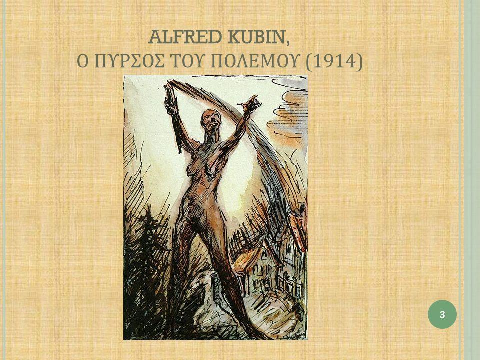 ALFRED KUBIN, Ο ΠΥΡΣΟΣ ΤΟΥ ΠΟΛΕΜΟΥ (1914)