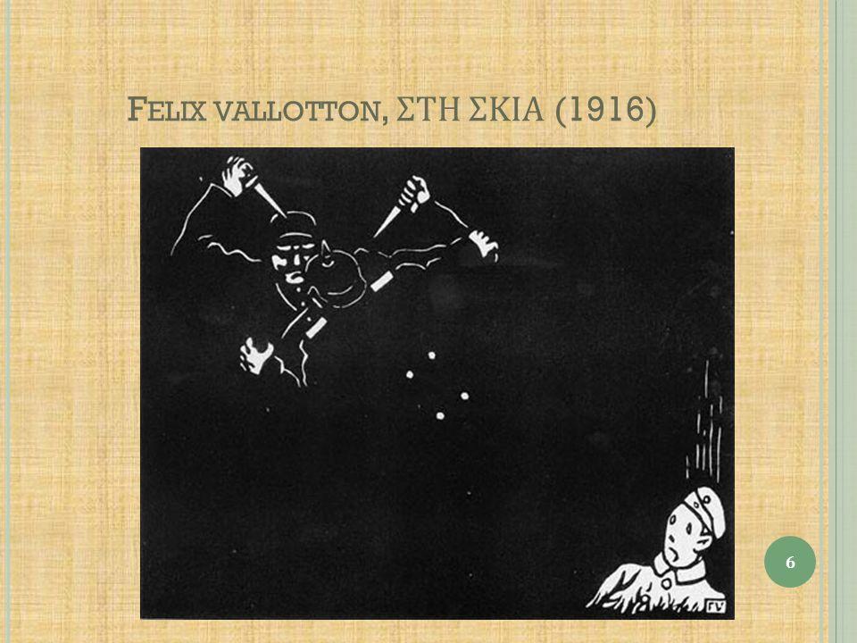 Felix vallotton, ΣΤΗ ΣΚΙΑ (1916)