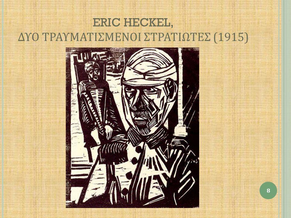 ERIC HECKEL, ΔΥΟ ΤΡΑΥΜΑΤΙΣΜΕΝΟΙ ΣΤΡΑΤΙΩΤΕΣ (1915)